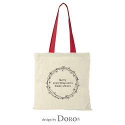Cotton tote Christmas 4 design + your logo for FREE*